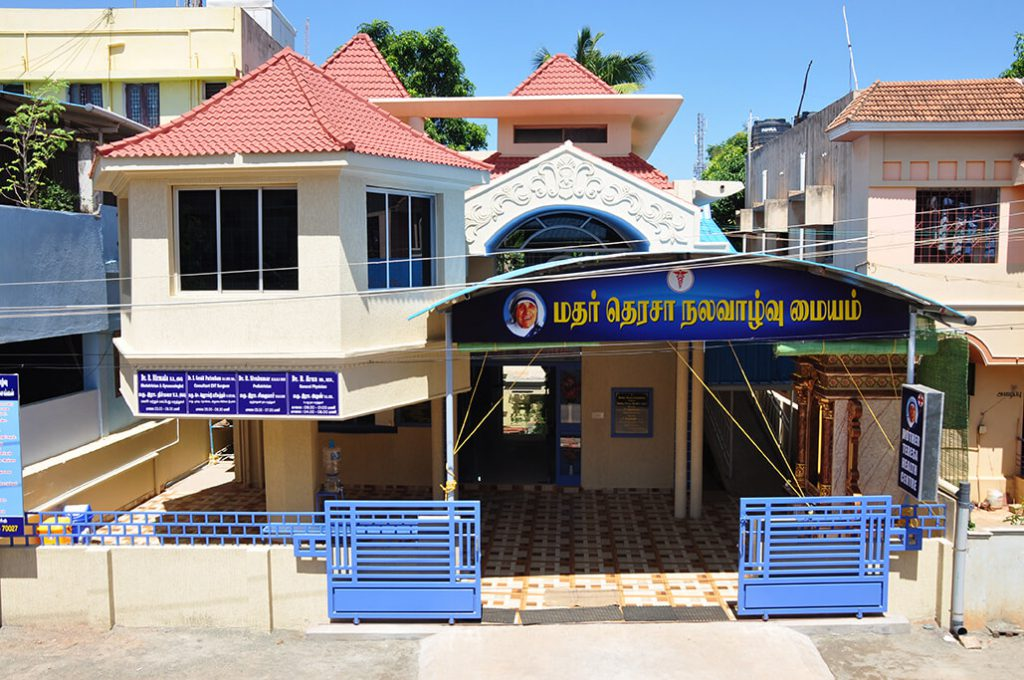 Mother Teresa Health Center