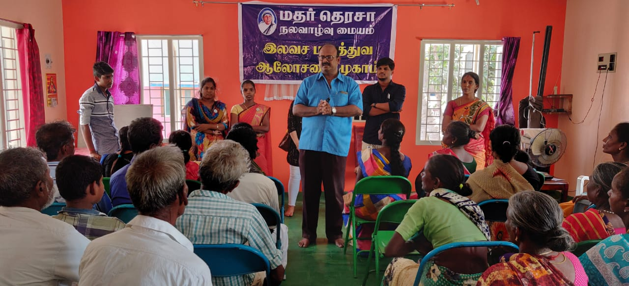 Free Medical Camp in Thanjavur » Mother Teresa Foundation